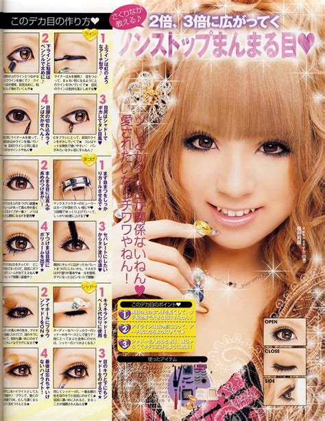 tutorial makeup ulzzang ariska pue s blog gyaru eyes makeup