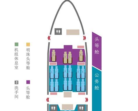 etihad airways book seat boeing 777 300er seating chart