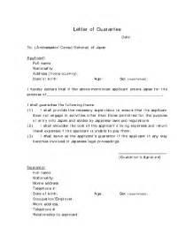 personal loan guarantor letter sle letter of