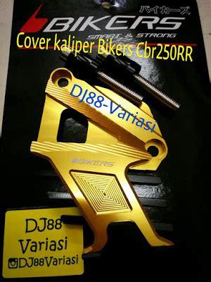 Tutup Minyak Rem Bikers Cbr 250rr dj88 variasi toko aksesories terlengkap dan terpercaya se