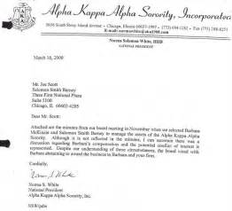 Sample interest letter for fraternity sample interest letter for