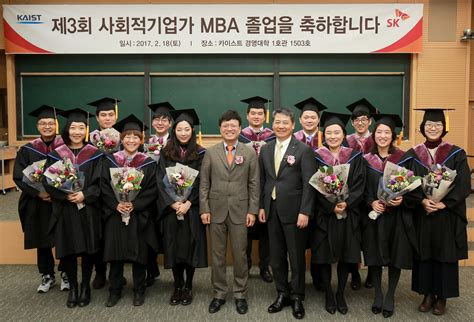 Kaist Mba by Sk행복나눔재단 Kaist 사회적 기업가 Mba 제3회 졸업식 1등 조세회계전문 경제신문
