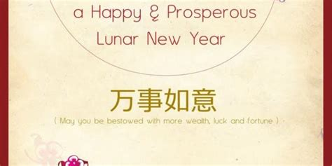 chinese new year greetings quotes 2015 quotesgram