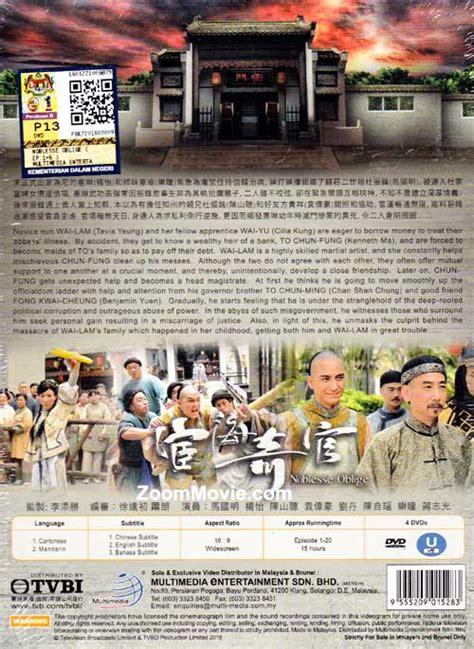 download film boboho ten brothers ten brothers tvb freedownload free software programs