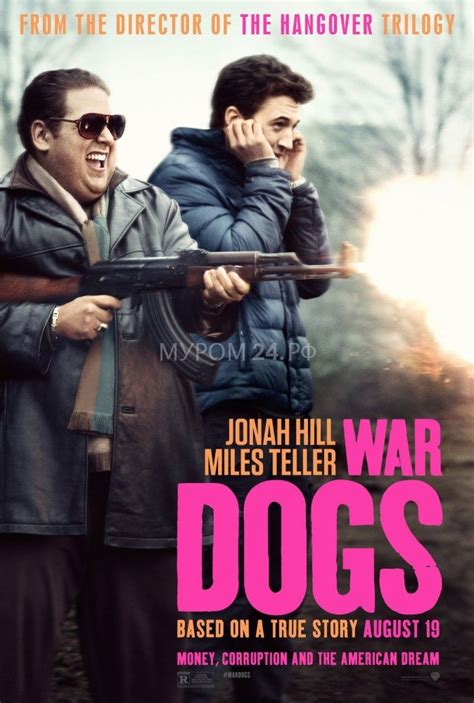 war dogs real story the outrageous true story war dogs 171 gossip and news