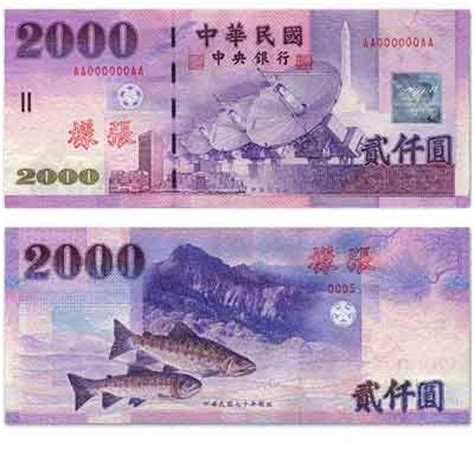 currency twd currency conversion taiwan dollar to singapore dollar twd