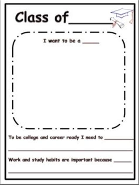 Printable Memory For College Students