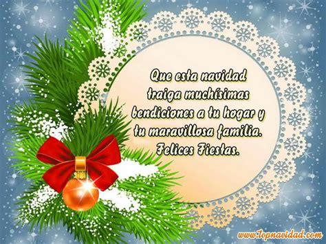 imagenes de frases hermosas de navidad frases bonitas de amor para navidad y fin de a 241 o frases