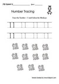 number 11 tracing activity sheet for kindergarten early