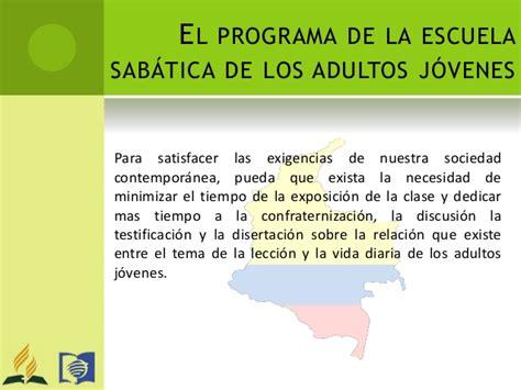 programa de escuela sabatica para el dia de los padres manual de entrenamiento de escuela sabatica dia