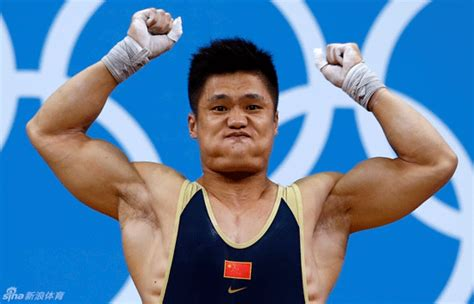 Lu Win lifter wins gold in record weight china org cn