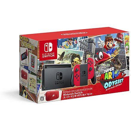 Best Mugs by Nintendo Switch Super Mario Odyssey Set