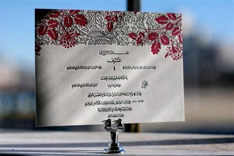 tuileries letterpress wedding invitations with arabic text figura