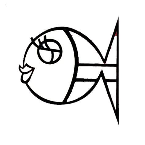 dibujos de romero britto para colorear dirigiendo manitas arte romero britto
