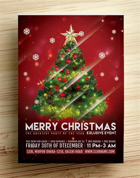 10 best free christmas party flyer poster design