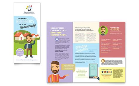 homeowners association adobe illustrator brochure template