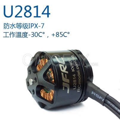 rc boat motors waterproof are brushless motors waterproof impremedia net