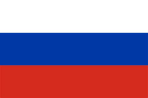 image gallery siberia flag
