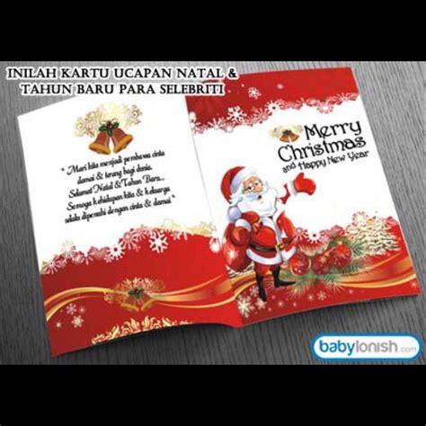 Kartu Ucapan Natal Tahun Baru Ulang Tahun Gift Card 3d Murah penasaran bagaimana selebriti mengucapkan natal tahun baru pada rekan rekan mereka inilah