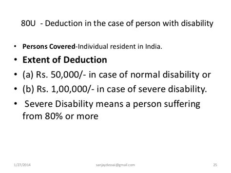 what is section 80tta deductions from gross total income under section 80c to 80
