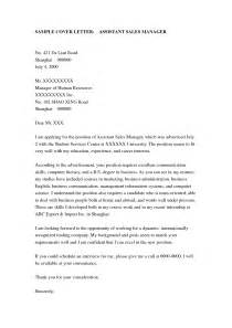cover letter exles for promotion doc 6275 letter of interest for posting