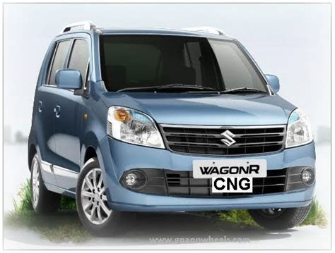 all maruti suzuki car price maruti cng cars price list maruti suzuki cng cars price