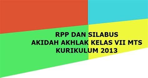 administrasi rpp dan silabus lengkap kurikulum 2013 review ebooks rpp dan silabus akidah akhlak kelas vii mts kurikulum 2013