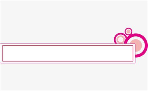 header design pink header image title design header design pink png image