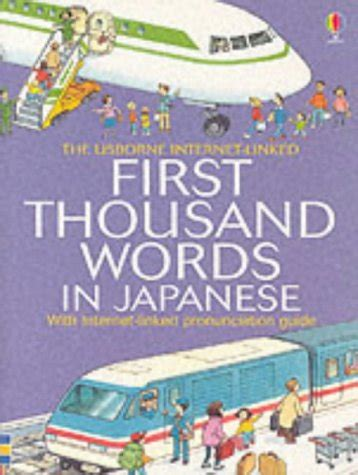 libro the first thousand words the usborne first thousand words in french with easy pronunciation guide letteratura e