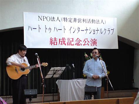 Tv Ichiko ichiko tv ichiko 2008年3月アーカイブ
