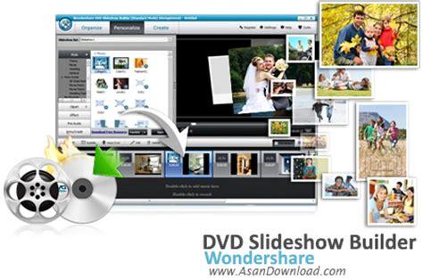 home design 3d descargar gratis español pc دانلود wondershare dvd slideshow builder v6 0 نرم افزار