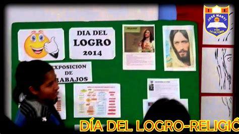 lemas del dia del logro dia del logro area religion youtube