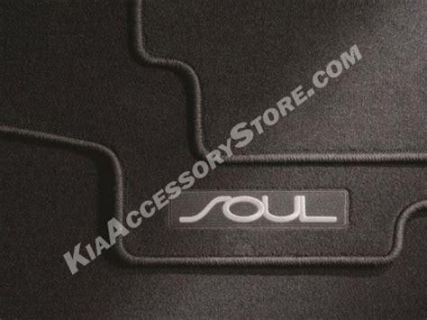 2014 Kia Soul Floor Mats 2014 18 Kia Soul Carpet Floor Mats