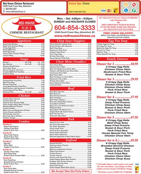 red house chinese red house chinese restaurant 33363 south fraser way abbotsford bc