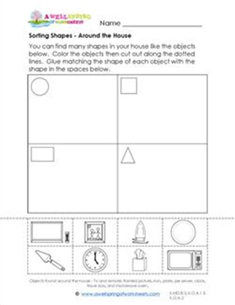 Sorting Shapes Worksheets For Kindergarten by Sorting Shapes Around The House A Wellspring
