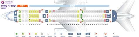 boeing 767 floor plan boeing 767 floor plan boeing 767 floor plan 28 images seat