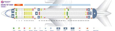 boeing 767 floor plan boeing 767 floor plan 28 images seat map boeing 767