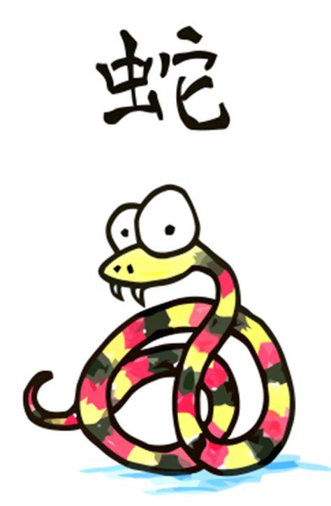 new year animal snake zodiac bluebison net page 2