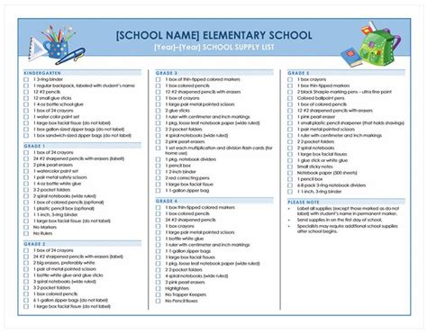 school supplies checklist school supplies list
