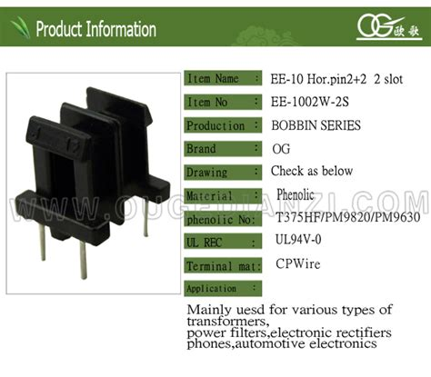 inductor price in philippines bobbin inductor 680 ph 28 images isc1210err68m vishay power inductor smd 680 nh 450 ma isc