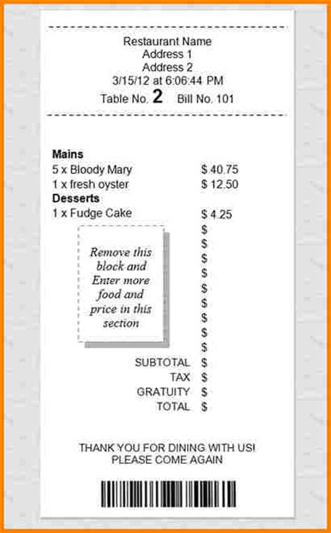 food receipt template 6 food bill receipt formats simple bill