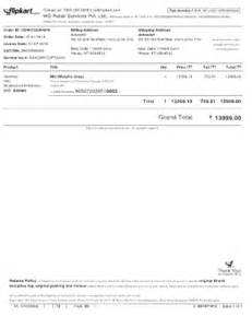 flipkart bill pdf fill online printable fillable