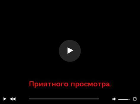 film goblin smotret online смотреть онлайн человек паук 3 смотри фильмы онлайн