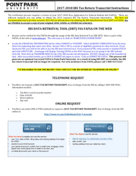 printable version of fafsa application fillable online pointpark 2017 2018 irs tax transcript