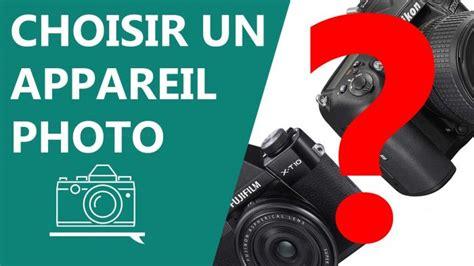 comment choisir un si鑒e auto comment choisir un appareil photo la m 233 thode apprenti