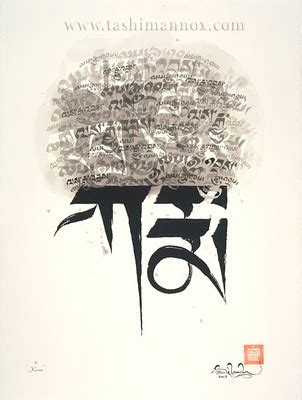 1425351921 spiritual cause and effect related tibetan scripts the foundation of spiritual practice