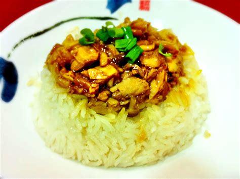 buat nasi tim ayam recipe for nasi tim ayam the geek and the cook