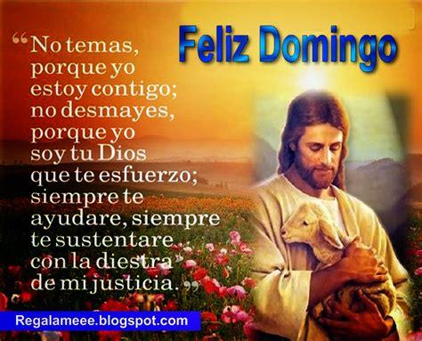 imagenes de feliz domingo con dios feliz domingo tarjetas y postales cristianas gratis
