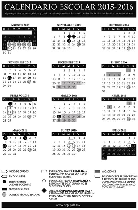 inscripcion a secundaria ciclo escolar 2016 2017 en bc sep publica calendario escolar 2015 2016 del sistema