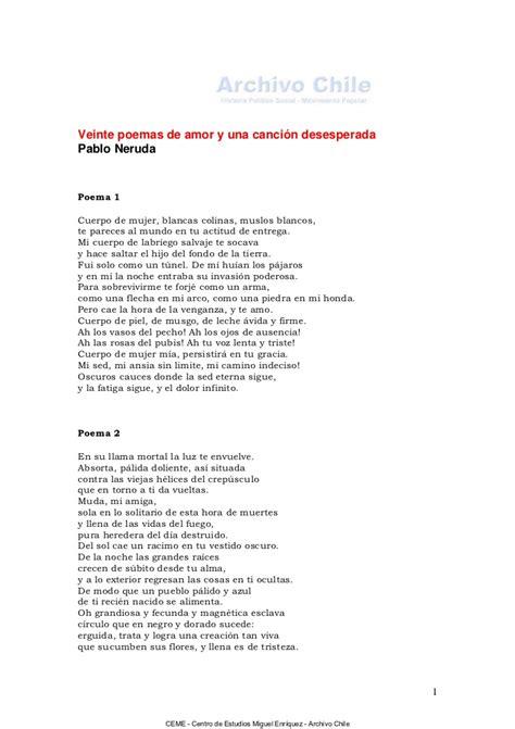 veinte poemas de amor 8499896871 veinte poemas de amor y una cancion desesperada